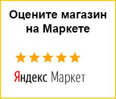 Оцените качество магазина Магазин Vitix Viticolor на Яндекс.Маркете.